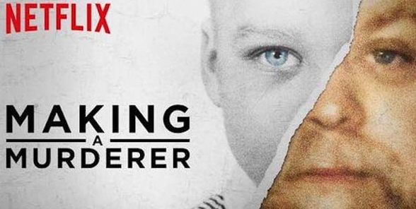 avery making a murderer affiche